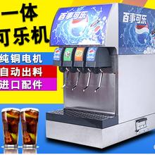 重慶肯德基可樂機哪里有賣圖片