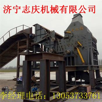 山东志庆450型废钢破碎机生产厂家