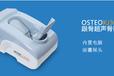 南京科进超声骨密度仪KJ-3000M+