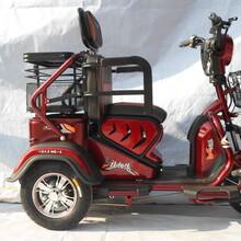 休闲三轮车、电动三轮车用多大电池、电动三轮车、三轮车品牌