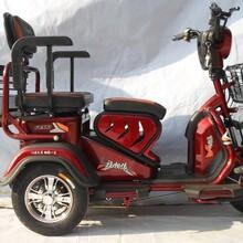 电动休闲三轮车哪个牌子好、质量最好的电动三轮车、老年休闲三轮车