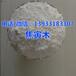 聊城東昌府煅燒高嶺土廠家供應,聊城煅燒高嶺土出廠價格
