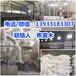 天津轻质碳酸钙生产厂家,天津轻?#21697;?#21378;家批发,蓟县轻钙厂家