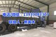 橡膠料用輕鈣廠家報價邯鄲輕質碳酸鈣庫房發貨