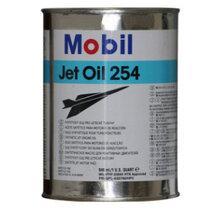 航空润滑油进口产品美孚飞马254航空润滑油北京鸿鑫盛达