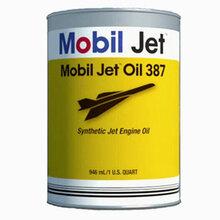 进口产品全国发货美孚飞马387航空润滑油北京鸿鑫盛达