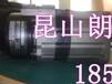杭州欧姆龙伺服电机维修不放心欢迎来厂实地考察