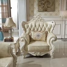 大户型别墅豪华家具欧式沙发123组合