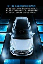 中华人民共和国商务部令2017年第1号《汽车销售管理办法》