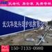 內蒙古pvc圍擋,內蒙古工地圍擋,內蒙古施工建筑圍擋