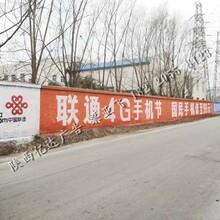 成都刷墙广告金堂手绘墙体广告金堂刷墙广告1822o558123金堂标语广告