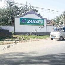 新津县手绘墙体广告新津油漆广告新津涂料广告1822o558123新津标语制作