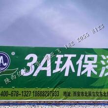 青川手绘墙体广告青川刷墙广告1822o558123青川彩绘广告青川涂料广告