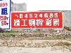 吐魯番墻體廣告別具一格的刷墻廣告阿拉爾校園文化墻標語