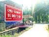 东莞墙体广告惠州墙体彩绘广告策划深圳威尼斯人官网网址墙体广告