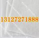 梅州防水毯出厂价格