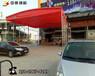 北京折疊遮陽蓬活動棚物流蓬