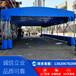 杭州上城區戶外推拉蓬定做宵夜大排檔燒烤帳篷定制移動活動棚推拉篷