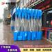 北京豐臺家具移動伸縮房遮陽伸縮雨棚活動帳篷遮陽活動折疊物流卸貨伸縮