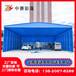 天津河東環保噴漆房帳篷活動棚遮陽棚尺寸定做雨棚折疊環保