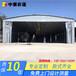 江西新余移動式伸縮房噴漆房大排檔帳篷打磨房噴烤漆房