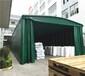 呼和浩特新城區臨時廠房倉庫棚移動推拉篷伸伸縮式雨篷