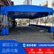 鄭州管城區移動車棚大型移動推拉雨棚收縮遮陽蓬