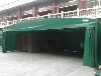 伸缩式棚收缩防雨棚折叠棚