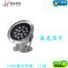 15W七彩內控水底燈18WDMX512外控水底燈18W工程款水底燈