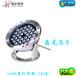 工程款36WDMX512全彩精鑄水底燈36W超高亮度水下燈