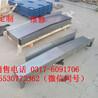 润星HS-1590加工中心加工中心机床护板内部设计
