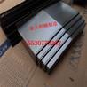 台群精机CNC1150加工中心数控机床导轨防护罩钢质纯净