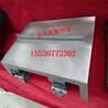 臺晟VMC-850L數控加工中心鈑金防護罩創新科技