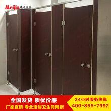 陕西厕所隔断三聚氰胺板卫生间隔断供应厂优游注册平台图片
