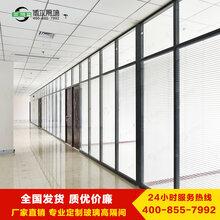 西安博爾辦公隔斷是一家專業辦公室玻璃隔斷生產加工安裝廠家圖片