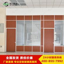 陜西博爾辦公高隔間,辦公室玻璃隔斷墻廠家直銷,質高價廉圖片