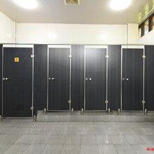 延安公共卫生间隔断,德兴美佳公共厕所隔断批发价图片