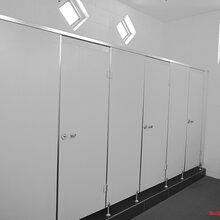 渭南优游注册平台共卫生间隔断厕所隔断安优游注册平台厂优游注册平台图片