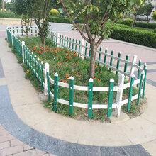 聊城草坪护栏城市护栏美化护栏PVC护栏