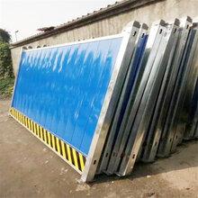 重庆彩钢围挡PVC围挡建筑隔离围挡厂家直销多少钱