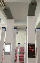 健康秤体检秤新款盛苑人体秤HGM-702超声波测量身高体重