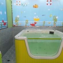 重庆婴儿游泳馆加盟游泳池洗澡盆游泳圈热水设备选金妙奇婴儿游泳设备