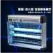 重庆婴儿游泳馆专用室内紫外线消毒灯