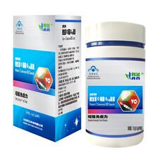 兰博万牌维生素C辅酶Q10胶囊单瓶装中老年营养保健提高免疫力图片