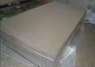 纯钛钛板钛合金板现货供应
