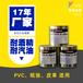 印纸油墨厂家直销环保丝印油墨纸张/不干胶/薄膜亮光调色壹格YG12