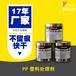 稀释水/固化剂/PP水/油墨助剂丝印移印生产厂家壹格油墨