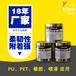 喷漆面油墨厂家直销环保丝印移印油墨PU喷漆用耐水耐油调色壹格YG30