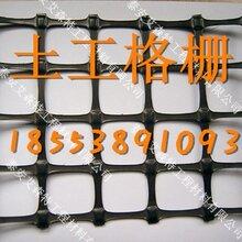 吉安土工格栅生产厂家