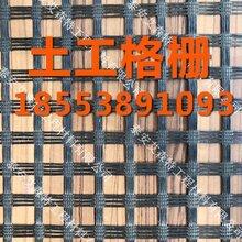 梧州土工格栅生产厂家